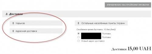 орифлейм заказ украина