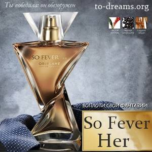 So Fever Her Oriflame