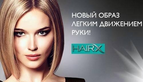 Эксперт-Стайлинг Орифлейм