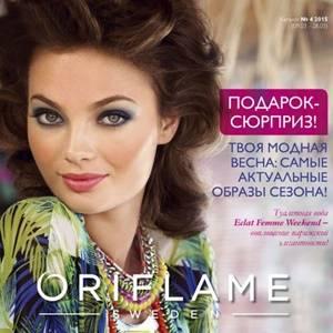 Каталог Орифлейм 4 2015 Украина