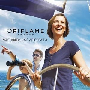 Новый маркетинг план Орифлейм Украина 2015