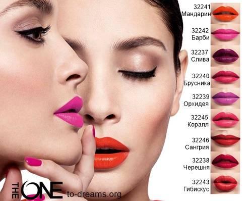 Помада shiseido стоимость