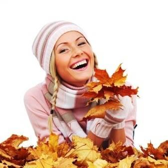 Акция Осень - время активных Орифлейм