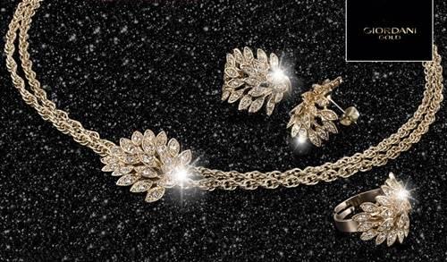 Коллекция украшений Золотой каскад Oriflame
