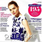 katalog-4-2016