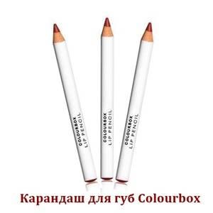 Карандаш для губ Colourbox Орифлейм