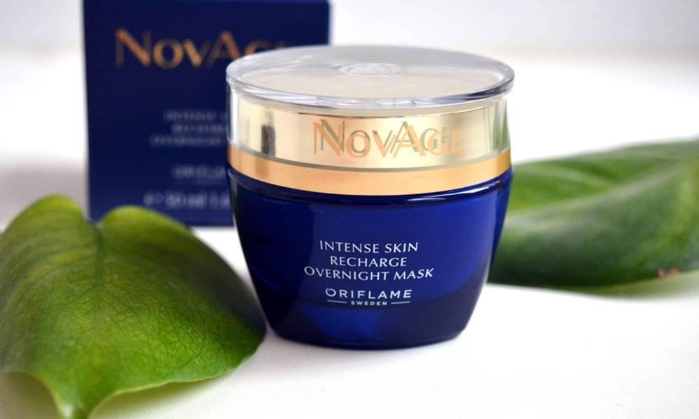 Ночная маска NovAge для лица