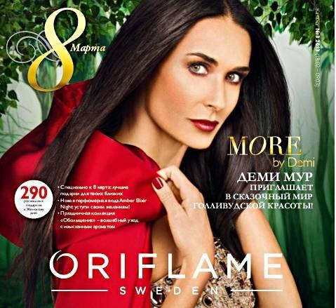 Каталог Орифлейм № 3 2013 Украина