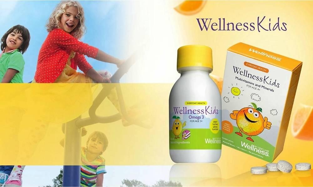 Комплекс Мультивитамины и минералы для детей