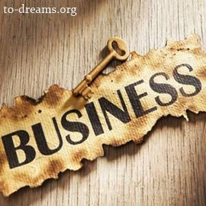 Самый выгодный бизнес